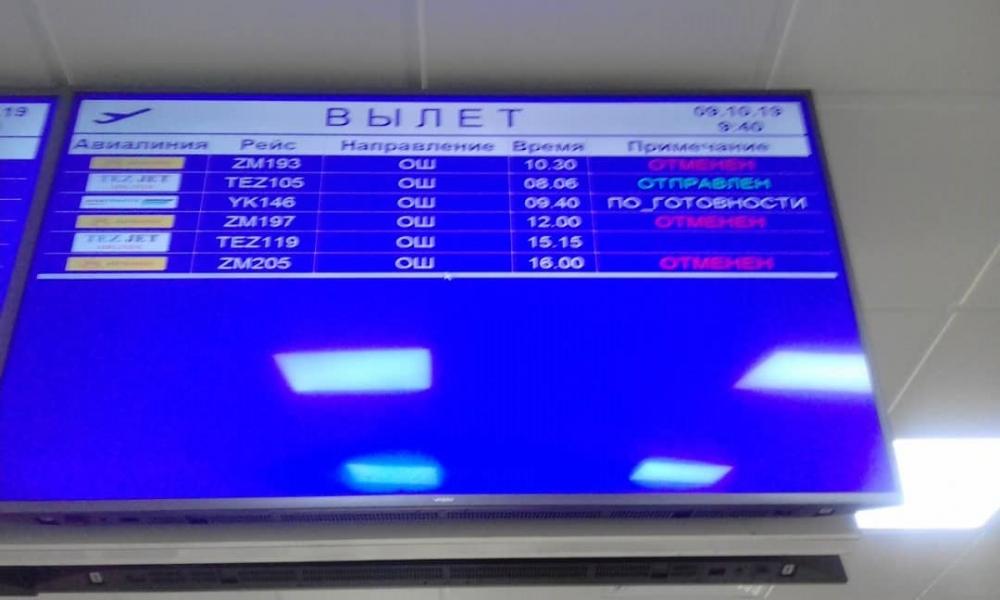 «Манас» аэропортунда Ошко уча турган каттамдар токтотулду